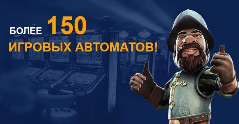 игровые автоматы вулкан старс бонус 200 рублей