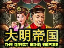 The Great Ming Empire- игровой автомат для любителей дорожного риска