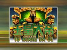 Yu Huang Da Di: игровой автомат студии Playtech с красивой графикой и огромным джекпотом